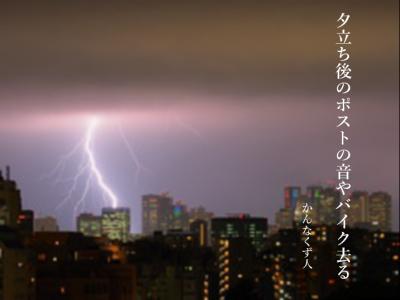 Photo_20190729113301