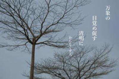 1_20200328101201