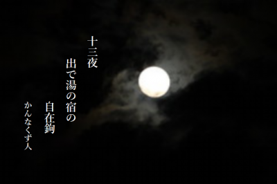 Photo_20191002144501