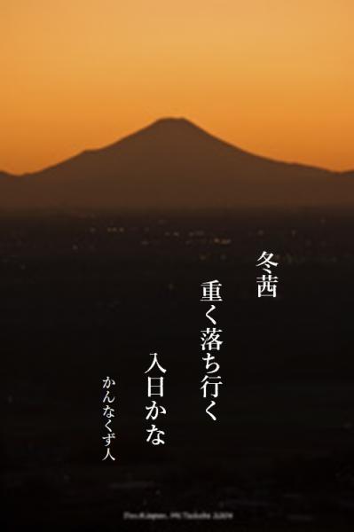 Photo_20191104130501