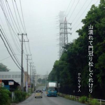 Photo_20191114154001