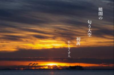 Photo_20191224131101
