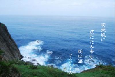 Photo_20191225132401