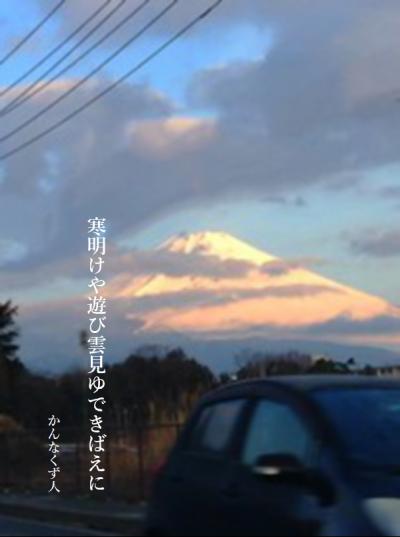 Photo_20200128124601