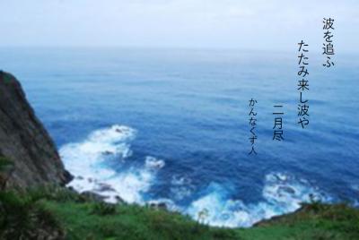 Photo_20200220103601