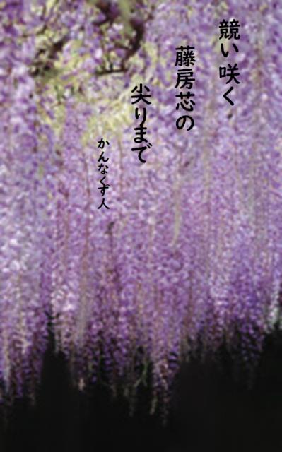 Photo_20200418133201