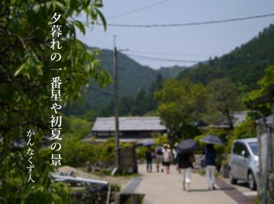 Photo_20200424122201