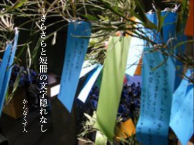 Photo_20200703084401