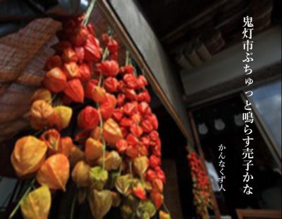 Photo_20200705112501