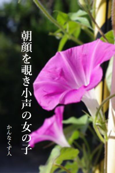 Photo_20200705140001