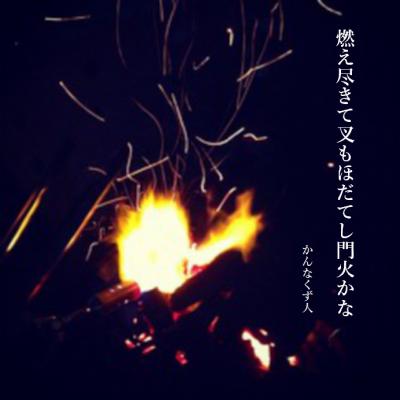 Photo_20200708113801