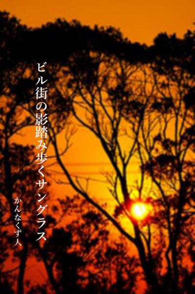 Photo_20200714124101