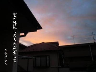 Photo_20200728111801