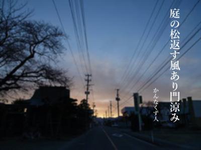 Photo_20200807112801