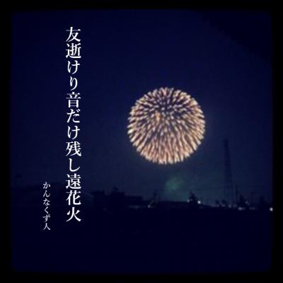 Photo_20200810102801