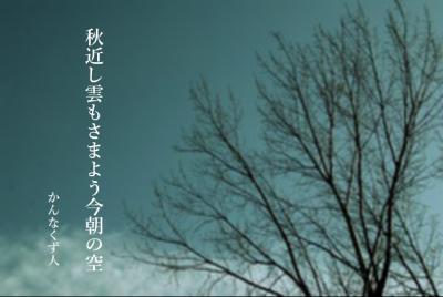 Photo_20200821094601