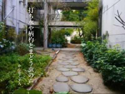 Photo_20200825090801