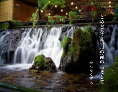 Photo_20200827092301