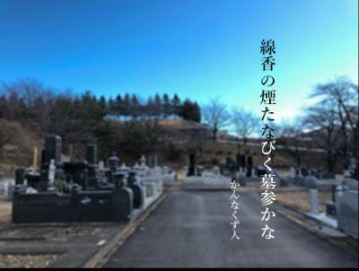 Photo_20200919092301
