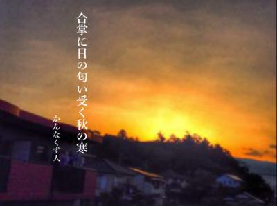 Photo_20201005075702