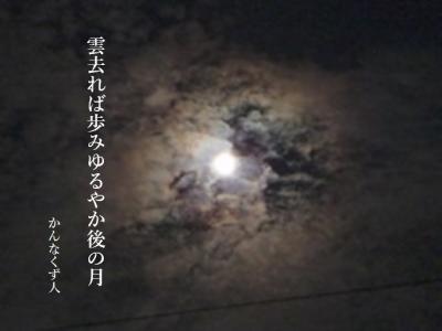 Photo_20201009093501