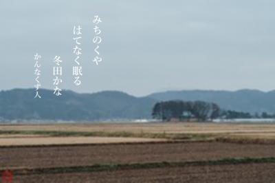 Photo_20201205134602
