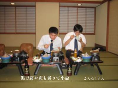Photo_20201212085801